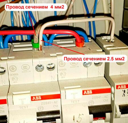 кабель рк 50-2-22 г.вд 11326.74-79