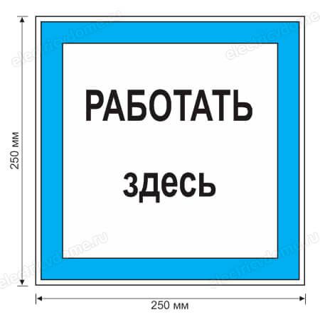 купить удостоверения по электробезопасности в новосибирске