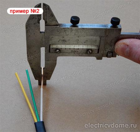 кабель ввг 2х4 цена за метр