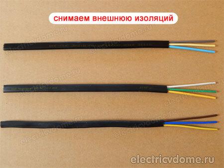 кабель акввг 10х2.5 вес