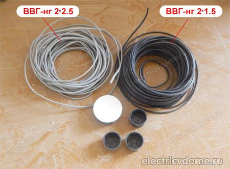 кабель силовой ввгнг-frls 3х2.5 мм2 цена