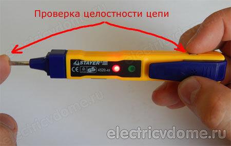 Светодиодный Индикатор-пробник Инструкция