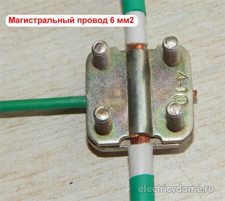 Зажим орех для электропроводов