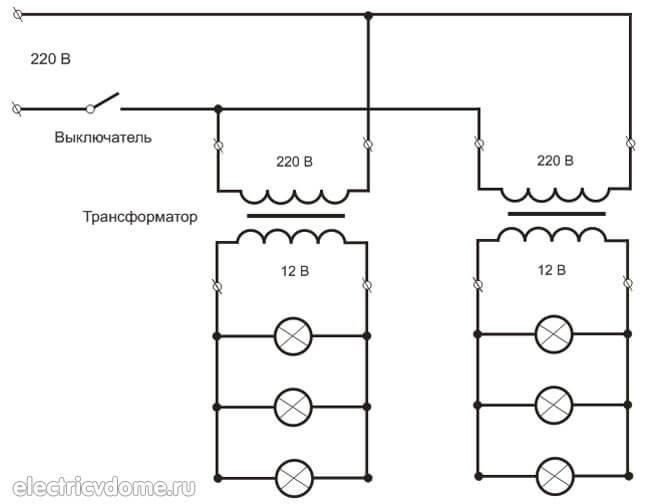 Рис 5. Схема подключения галогенных ламп к понижающим трансформаторам.