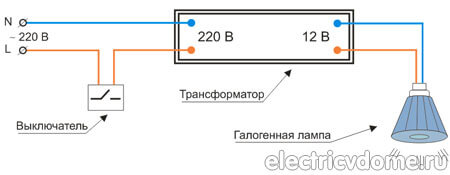 Схема включения галогенных ламп фото 656