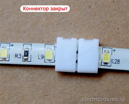 Светодиодная лента подключение своими руками
