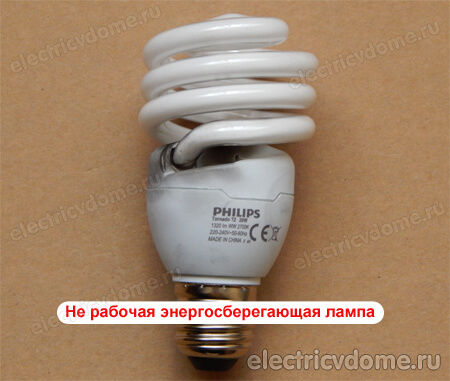 лампа philips extra light