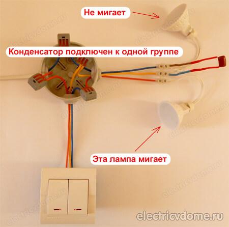 Схема подключения ламп через два выключателя