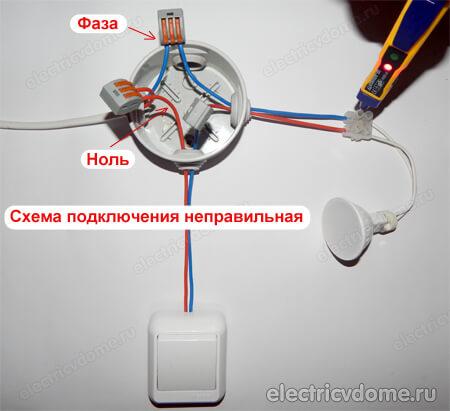 Купить светильник светодиодный уличный в минске