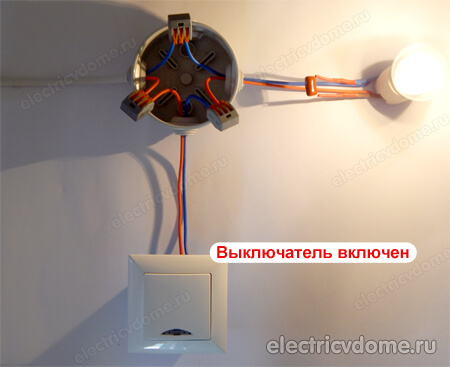 подключаем конденсатор к лампе