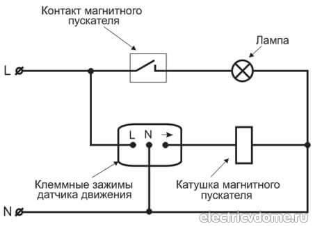 Схема подключения нескольких датчиков движения.