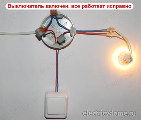 маршрутный от чего горят светодидные провода сантехник, сурдопереводчик, крупье
