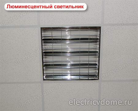 Как проверить стартер лампы дневного света