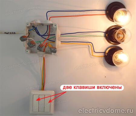 Схема подключения выключателя тройного фото 181