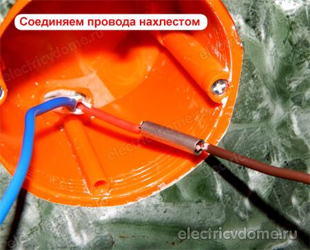 Как нарастить провода в розетке своими руками 77