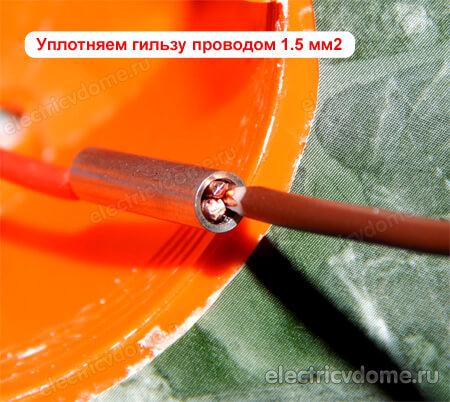 Как нарастить провода в розетке своими руками 45
