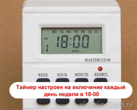 einstellung timer zeitschaltuhr