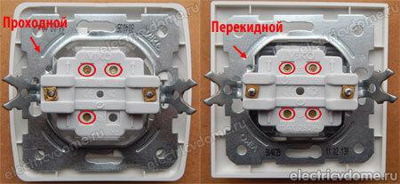 Схема подключения три выключателя фото 15