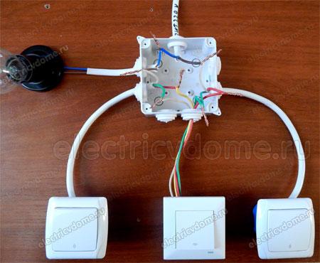 схема перекидного выключателя