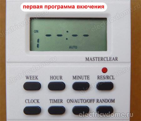 Outdoor timer инструкция