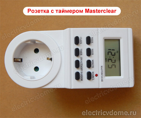 электрический таймер розетка инструкция - фото 2