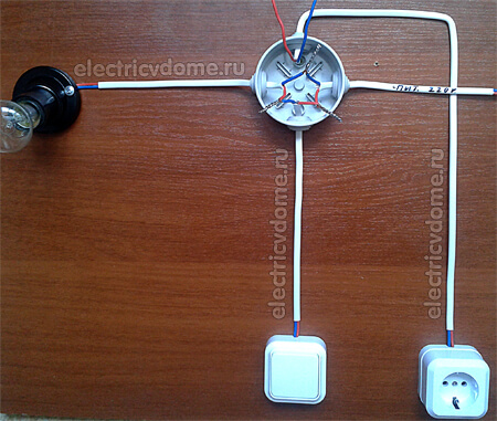 схема подключения розетки и выключателя
