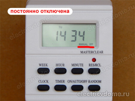 электрический таймер розетка инструкция - фото 5