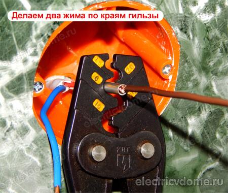 Как нарастить провод в розетке, под водой, для электроплиты