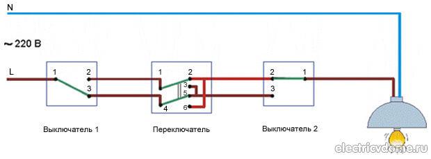 Управление лампой из трех мест