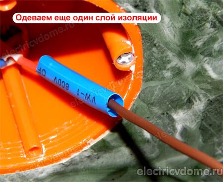 Как нарастить провода в розетке своими руками 65