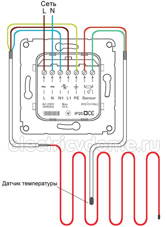 Пример подключения терморегулятора теплого пола.